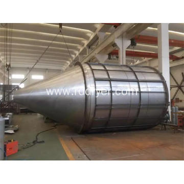 LPG Series High Speed Centrifugal Spray Dryer Machine